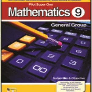 Mathematics General Group 9th