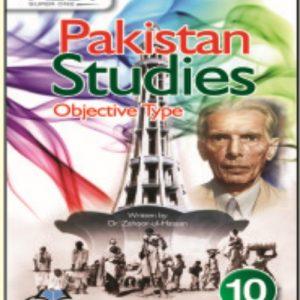 Pakistan Studies (Objective)