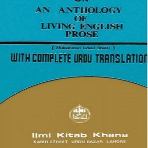 An Anthology of Living English Prose