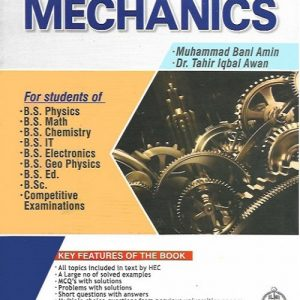 Ilmi mechanics BS class Bani Amin, Dr. Tahir Iqbal Awan