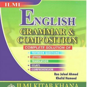 Grammar Bahaud-din Zikria University