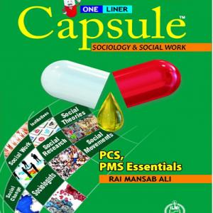 One Liner Capsule: Sociology and Social Work