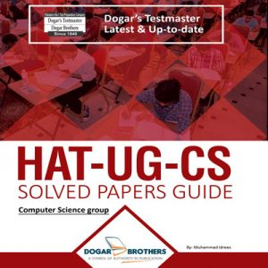 HAT-UG-CS For Computer Science Group