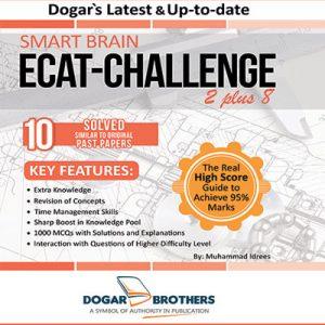 Smart Brain Ecat Challenge