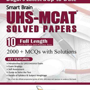 Smart Brain UHS MCAT