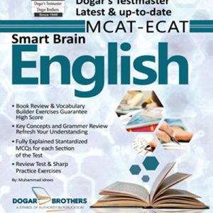 Smart Brain MCAT ECAT