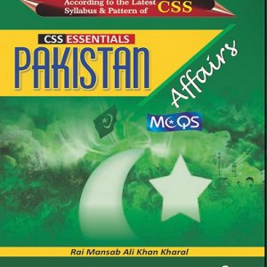 CSS Essential Pakistan Affairs