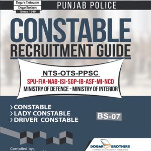 Constable Recruitment Guide