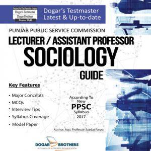 Lecturer / Assistant Professor Sociology Guide