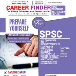 Prepare Yourself for SPSC - Guide