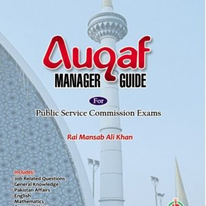 Auqaf Manager Guide