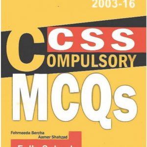 CSS Compulsory MCQs