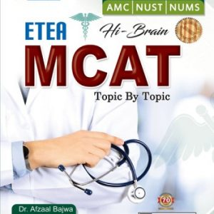 ETEA MCAT Topic by Topic | Kheber Pakhtunkhwah | AMC | NUST | NUMS