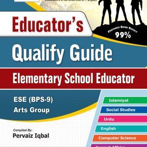 Elementry School Educator Pervaiz