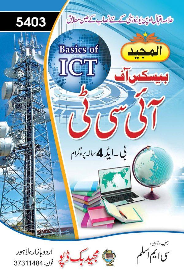 Basics ICT Aslam 5403
