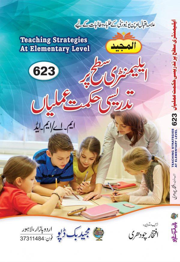 Teaching Strategies Iftikhar Chohdri