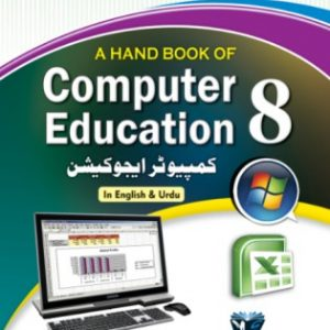 A Handbook of Computer Education 8