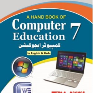 A Handbook of Computer Education 7
