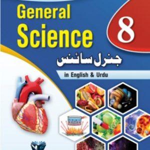 General Science in Urdu & English