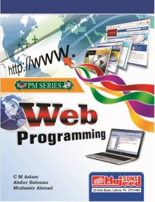 Web Programming Aslam Mudassir