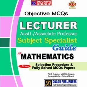 Lecturer Mathematics Dogar Publishers