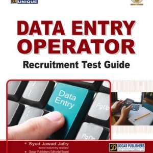 Dogar Data Entry Operator Guide