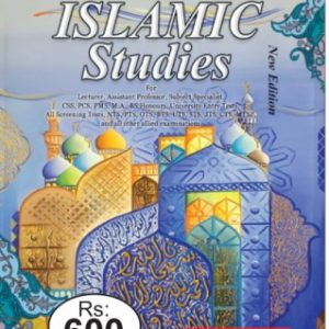 Islamic Studies (New Edition)