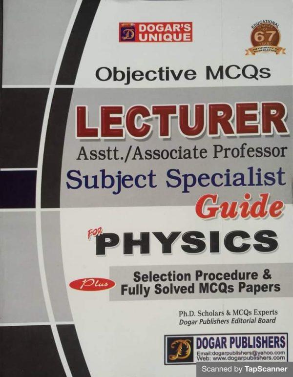 Physics Lecturer Guide Dogar