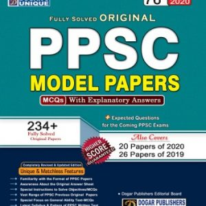 76th PPSC Medel Papers