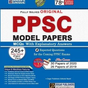 78th PPSC Medel Papers