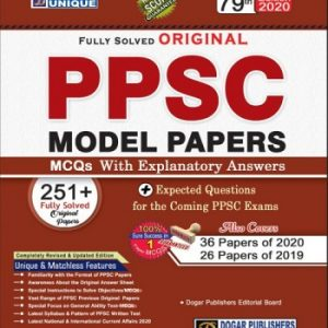 79th PPSC Medel Papers