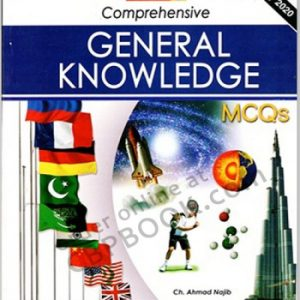 Caravan Comprehensive General Knowledge MCQs