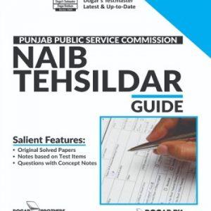 Tehsildar Naib Tehsildar Guide