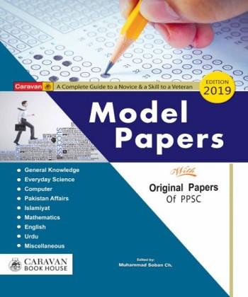 Model Papers PPSC Caravan