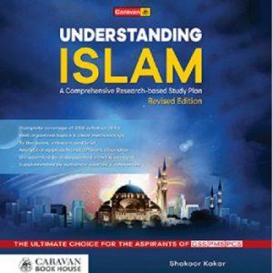 Understanding Islam Shakoor Kakar