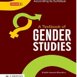 Gender Studies Shabbir Hussain