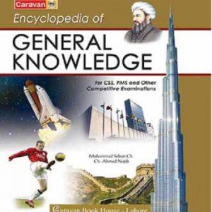 Encyclopedia General Knowledge Ahmed
