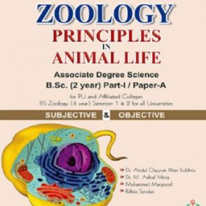 An Easy Approach to Zoology: Principles in Animal Life