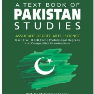 A Textbook of Pakistan Studies