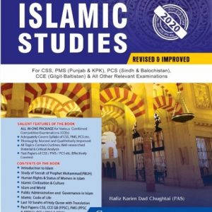 Islamic Studies, Revised & ImprovedI (English)